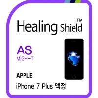 아이폰7 플러스 충격흡수필름 2매+버츄얼스킨 1매