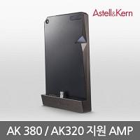 아이리버 아스텔앤컨 AK380 Black AMP