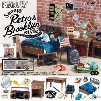 리멘트 스누피 레트로&브루클린 스타일(8박스1세트)