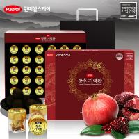 명품 황후기력환 3.75g x 30환 쇼핑백 포함