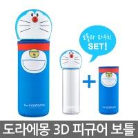 도라에몽 보틀 DB-3DF 3D피규어 트라이탄재질