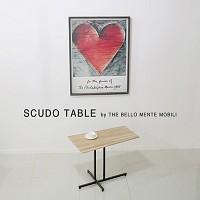벨로엠_스쿠도 테이블