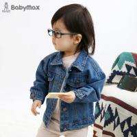 페이버릿 유아동 청자켓 C063