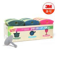 [3M]걸이형 스펀지 수세미 혼합팩 12매입 (걸이포함)