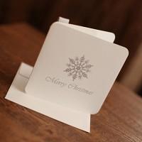 디비디 심플 카드 - Christmas