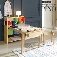 퍼피노 바튼 원목 접이식 의자 pn003