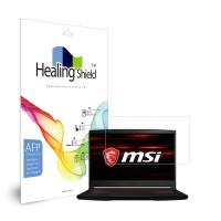MSI GF63 Thin 9SC 올레포빅 액정보호필름
