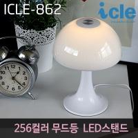 인테리어LED무드등 RGB색상변환 ICLE-862