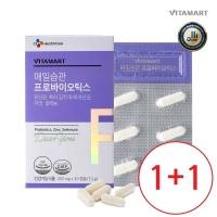 [1+1] 비타마트 매일습관 프로바이오틱스 / 유산균