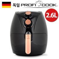 독일 프로피쿡 에어프라이어_PCC-2602AF