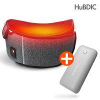 라이프웜 무선 허리 찜질기 HHB-1W + 보조배터리