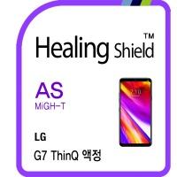 LG G7 씽큐 충격흡수(방탄) 필름 2매+후면 매트 1매