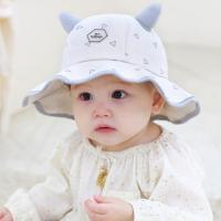 트라이앵글 아기 벙거지모자(46-48cm) 509120