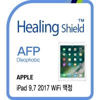 아이패드 9.7 2017 WiFi 올레포빅 액정보호필름 1매