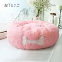 아페토 럭셔리 도넛방석 S (핑크)