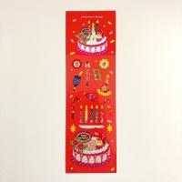 어릴 적 생일파티 홀로그램 스티커