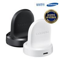[삼성] 기어S2 무선 충전 Dock /충전독/ EP-OR720B