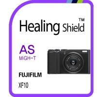 후지필름 XF10 충격흡수(방탄) 필름 1매(HS1764691)