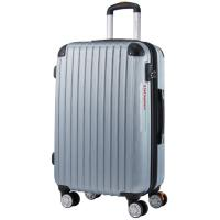 트래블하우스 T1692 픽스R 24인치 화물용 캐리어 여행가방