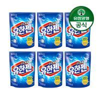 [유한양행]유한젠 산소계표백제(분말) 파우치900g 6개