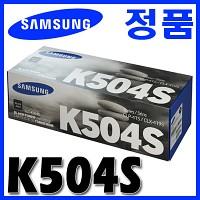 삼성 정품 CLT-K504S K504 504S 504 CLP-415N CLX-4190/4195 SL-C1810/1860