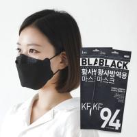 [바이홈] KF94 황사방역용 마스크 블랙 - 10P