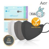 아에르 어드밴스드 라이트핏 키즈 KF80 마스크 10매