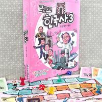 렛츠고 한국사3 보드게임 (조선말기~현대)
