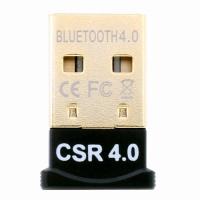 블루투스 4.0 USB 동글이 LCBT40