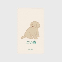 [어프어프] 보조배터리 Watching dog-Ivory