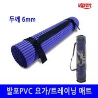 요가운동 PVC매트 스트레칭매트
