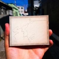 [역사굿즈] 동아시아사 공부를 위한 지도 떡메모지