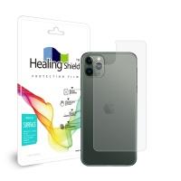 아이폰11 프로 무광 외부보호필름 후면2매(케이스형)