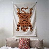 티벳 타이거 일러스트 패브릭 포스터 / 가리개 커튼
