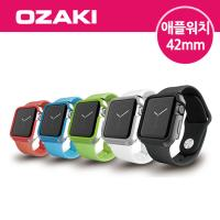 오자키 애플워치 범퍼 케이스 Shockband [42mm]