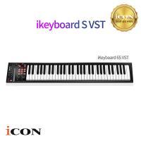 아이콘키보드 IKEYBOARD 6S VST 마스터키보드(61건반)