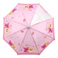 핑크퐁 47 핑크보더 우산