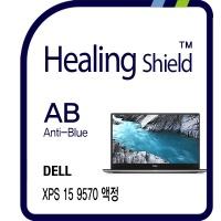 델 XPS 15 9570 논터치 블루라이트차단 보호필름 1매