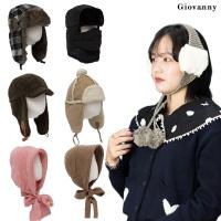 [지오바니] 겨울모자 귀달이/귀도리/털모자/방한모자