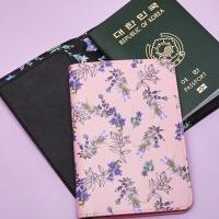 여권지갑_용담