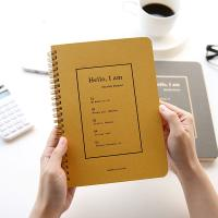 Hello, I am Monthly Planner [만년]