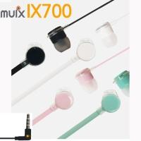 아이사운드 MUIX IX700