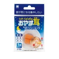 코쿠보 소음방지 소프트 귀마개 2598