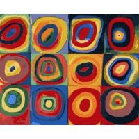 DIY 명화그리기세트 - 칸딘스키의 색채연구 물감2배