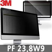 3M 모니터보안필름 블루라이트차단 PF 23.8W9