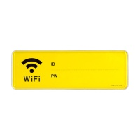 WiFi(시스템) 1191 와이파이표시