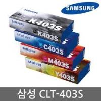 삼성 정품 토너 CLT-403S (4색 SET) 검,파,적,노랑색