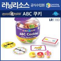 러닝리소스 구디 게임 ABC 쿠키(LR1183)