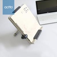 [ACTTO] 엑토 BCH-09 플렉스암북 카피홀더