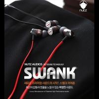 [NUTZ] SWANK 커널형 이어폰